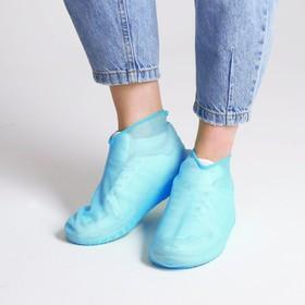 Чехлы на обувь силикон «Классика» надеваются на размер обуви 40-44 см, МИКС