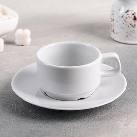 Кофейная пара «Белая», 170 мл (штабелируемая)