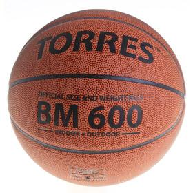 Мяч баскетбольный Torres BM600, B10025, размер 5