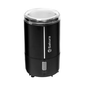 Кофемолка Sakura SA-6160WB, 150 Вт, 50 гр, черный Ош