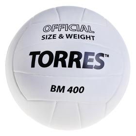 Мяч волейбольный Torres BM400, V30015, размер 5, TPU, бутиловая камера