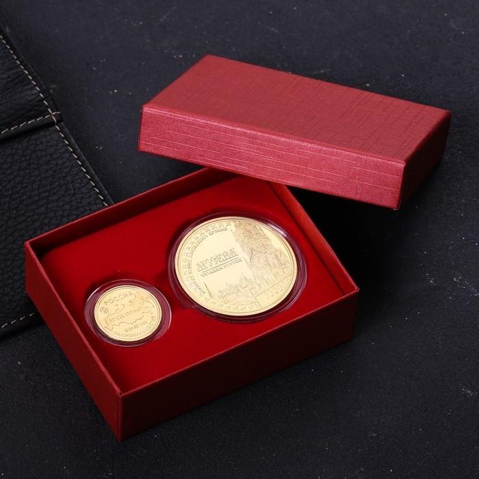 Набор монет подарочный «Москва»
