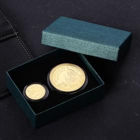 Набор монет подарочный «Екатеринбург», 2 шт