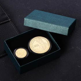Набор монет подарочный «Урал», 2 шт