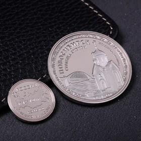 "A set of gift coins ""Novosibirsk"", 9 x 7 cm"