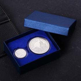 Набор монет подарочный «Новосибирск», 2 шт