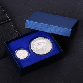 Набор монет подарочный «Тюмень», 2 шт