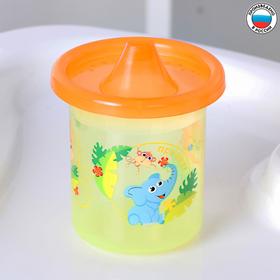 Поильник детский «Зоопарк» с твёрдым носиком 200 мл, цвет желтый/оранжевый