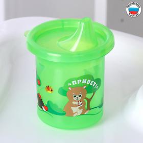 """Поильник детский """"Лесные друзья"""" с твёрдым носиком 200 мл, цвет зеленый"""