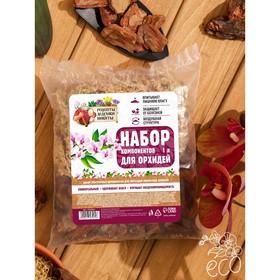 """Набор компонентов для орхидей """"Рецепты Дедушки Никиты"""" 1л"""