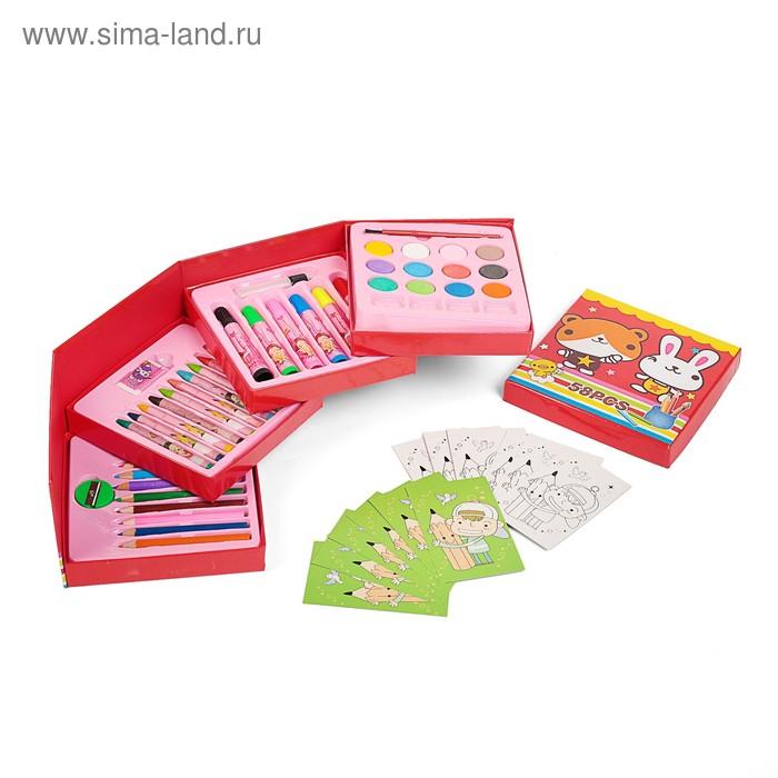 Набор для детского творчества, 58 предметов, микс