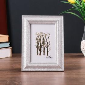 Plastic photo frame 10x15cm