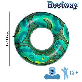 Круг для плавания River Snake, d=119 см, 36155 Bestway
