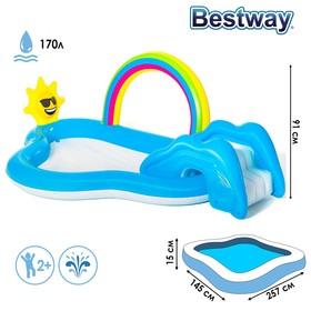 Игровой бассейн Rainbow n 'Shine, 257 x 145 x 91 см, 53092 Bestway