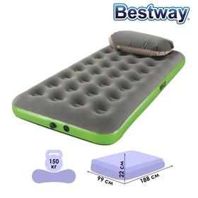 Матрас надувной Roll & Relax, 188 х 99 х 22 см, 67619 Bestway