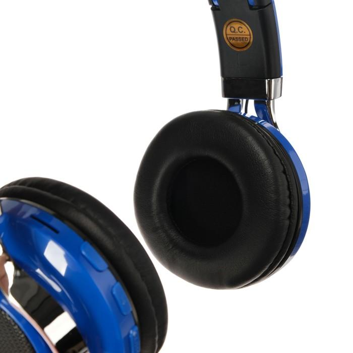 Наушники LuazON, Bluetooth 4.2, 250 мАч, LED, FM, microSD, синие - фото 274711333