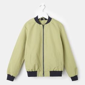 Boy's bomber jacket, khaki, height 128 cm (32)