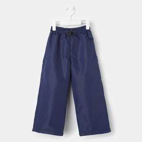 Брюки для мальчика, цвет синий, рост 116 см (30)