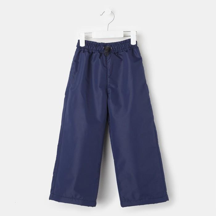 Брюки для мальчика, цвет синий, рост 116 см (30) - фото 76355150