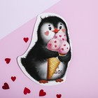 """Postcard-Valentinka with the letter """"You're a wonder!"""" the penguin"""