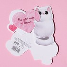 """Postcard-Valentinka with a letter """"You are a miracle!"""" the white cat"""