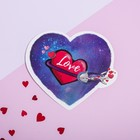 """Postcard-Valentinka with the letter """"You're just a space!"""""""