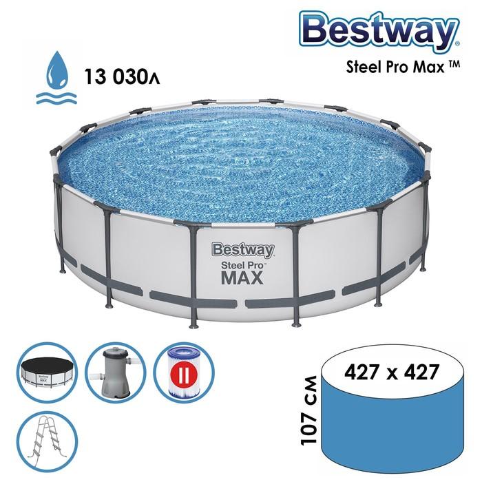 Бассейн каркасный Steel Pro MAX, 427 x 107 см, фильтр-насос, лестница, тент, 56950 Bestway