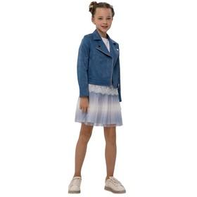 Куртка для девочек, рост 140 см, цвет деним