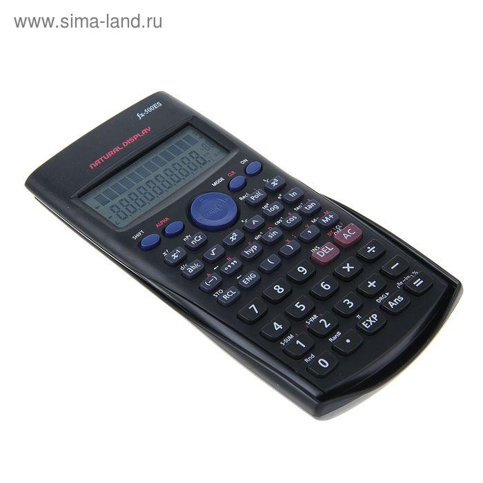 Калькулятор инженерный 10-разрядный fx-500ES двухстрочный
