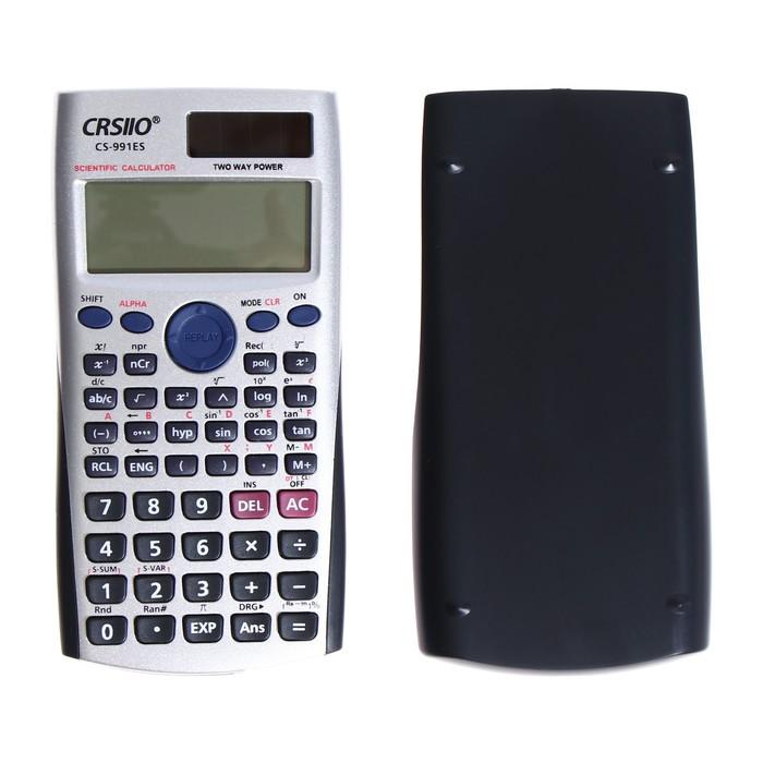 Калькулятор инженерный 10-разрядный fx-570ES двойное питание двухсточный