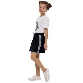 Юбка для девочек, рост 158 см, цвет тёмно-синий