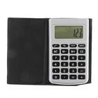 Калькулятор карманный 08-разрядный 2239