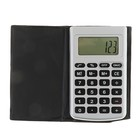 Pocket calculator, 8-digit, 2239