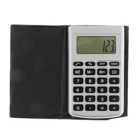 Калькулятор карманный 08-разрядный 2239 Ош