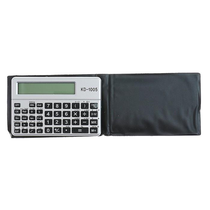 Калькулятор инженерный 10-разрядный KD-1005
