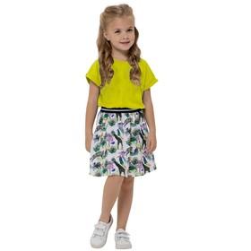 Платье для девочек, рост 140 см, цвет жёлтый