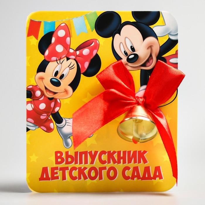 Колокольчик на открытке «Выпускник детского сада», Микки Маус и друзья