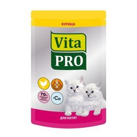 """Влажный корм VitaPro """"Мясное меню"""" для котят, курица, пауч, 100 г"""