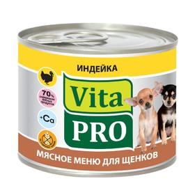 """Влажный корм VitaPro """"Мясное меню"""" для щенков, индейка, ж/б, 200 г"""