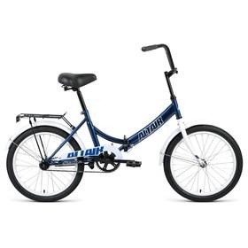 """Велосипед 20"""" Altair City, 2020, цвет тёмно-синий/белый, размер 14"""""""