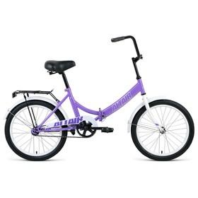 "Велосипед 20"" Altair City, 2020, цвет фиолетовый/серый, размер 14"""