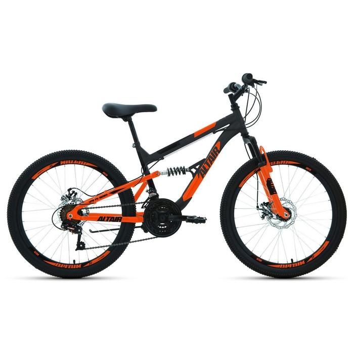 """Велосипед 24"""" Altair MTB FS disc, 2020, цвет серый/оранжевый, размер 15"""""""