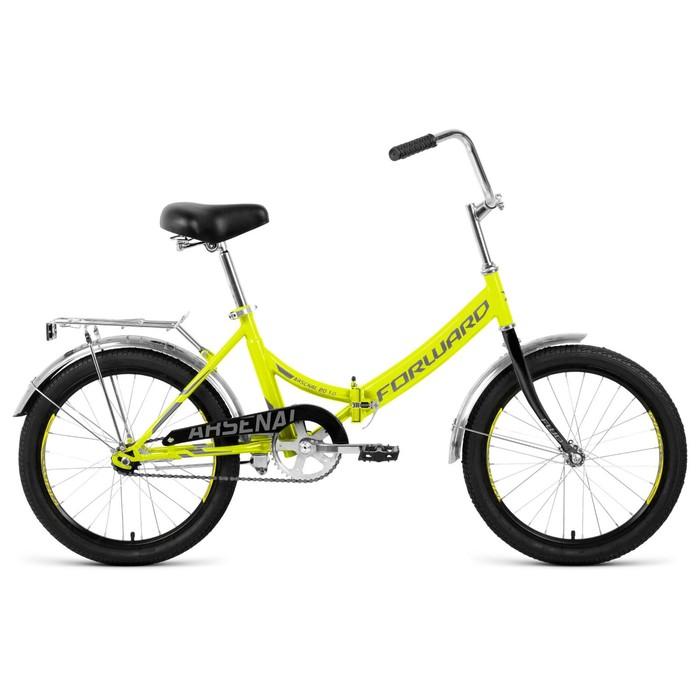 """Велосипед 20"""" Forward Arsenal 1.0, 2020, цвет светло-зеленый/серый, размер 14"""""""