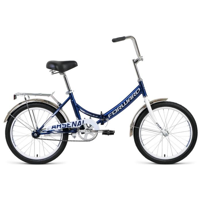 "Велосипед 20"" Forward Arsenal 1.0, 2020, цвет темно-синий/серый, размер 14"""