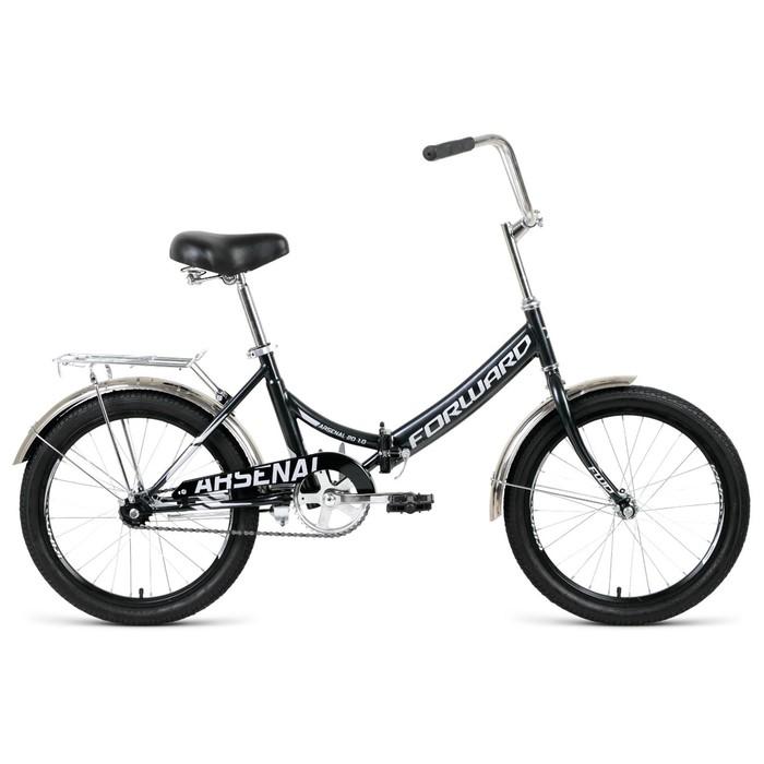 "Велосипед 20"" Forward Arsenal 1.0, 2020, цвет черный/серый, размер 14"""