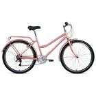 "Велосипед 26"" Forward Barcelona Air 1.0, 2020, цвет бежевый, размер 17"""