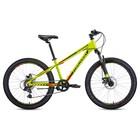 "Велосипед 24"" Forward Twister 2.0, 2020, цвет жёлтый/чёрный, размер 13"""