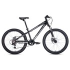 "Велосипед 24"" Forward Twister 2.0, 2020, цвет черный/серый, размер 13"""