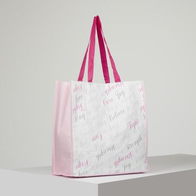 Bag shopping Style, 40*17*40cm, without zipper, pink