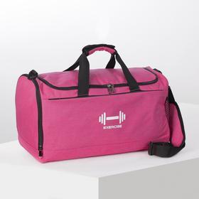 Сумка спортивная, отдел на молнии, 3 наружных кармана, регулируемый ремень, цвет розовый